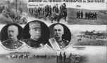 N°193 – C'était il y a cent ans… Un crime programmé!